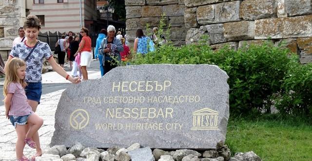 Несебър на входа на стария град