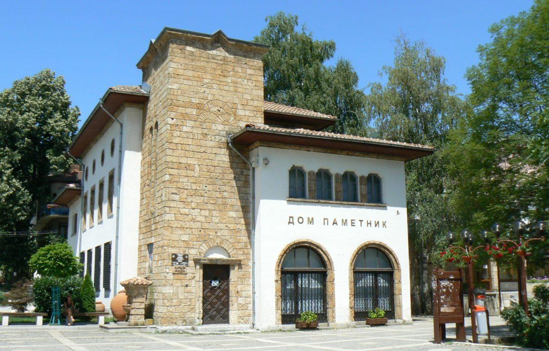 Исторически музей в град Тетевен